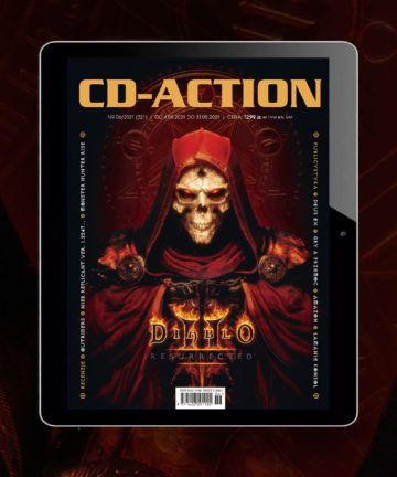 CD-Action 06/2021 ewydanie